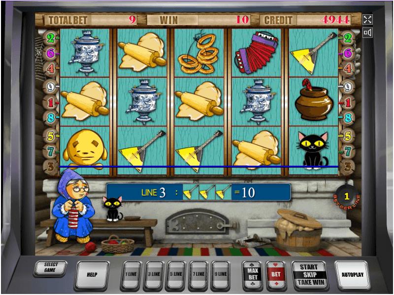 Магические карточные игры онлайн