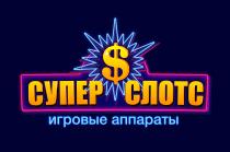 210x139_ssl_logo